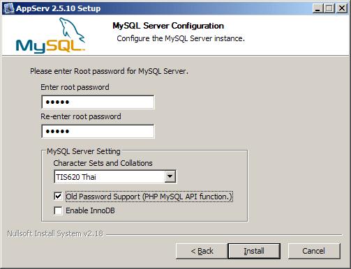 รูปที่ 6 ตั้งค่า MySQL