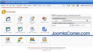 Joomla! LaiThai International 1.0.14 UTF8