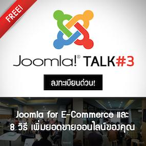 invite-to-joomlatalk-3