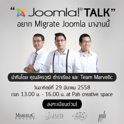 invite-to-joomlatalk-2