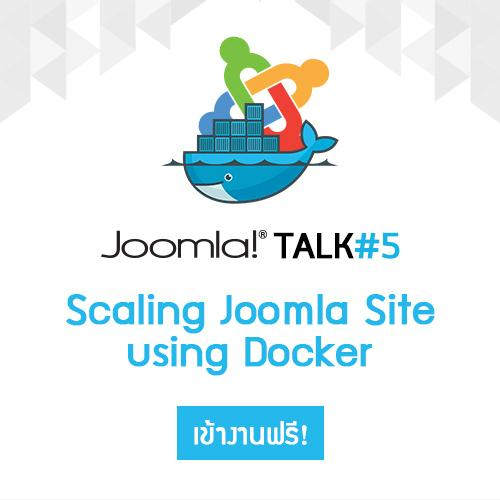 invite-to-joomlatalk-5