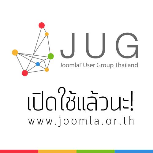 joomla-user-group-thailand