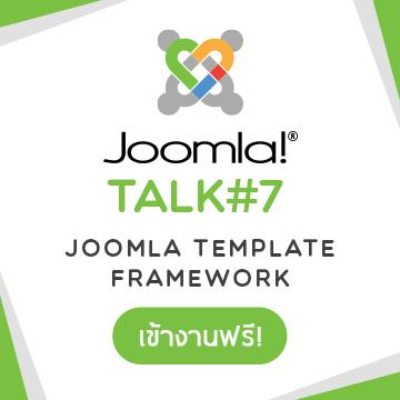 invite-to-joomlatalk-7