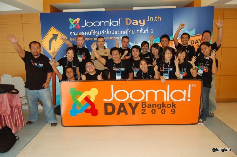 ขอบคุณทุกท่านที่มาร่วมงาน JoomlaDay Bangkok 2009