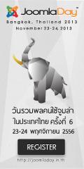 Joomla!Day™ Bangkok 2013