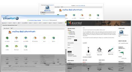 Joomla!1.5.6 eCommerce Edition VM 1.1.2 LaiThai