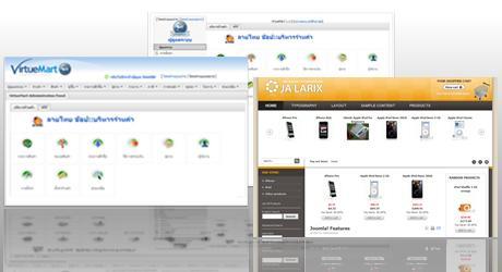 LaiThai eCommerce Edition VM 1.1.4 (Joomla! 1.5.15)