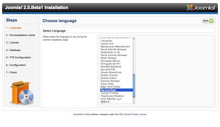 Joomla 2.5.0 installation
