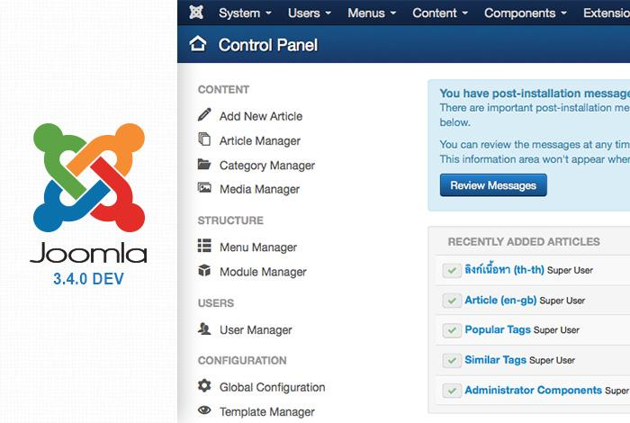 Joomla! 3.4.0 Nightly Builds