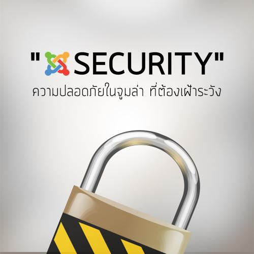joomla-security-that-must-be-monitored