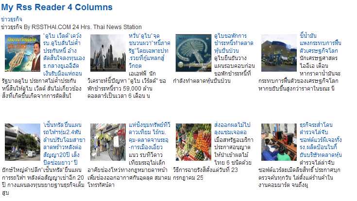 My RSS Reader 4 Columns